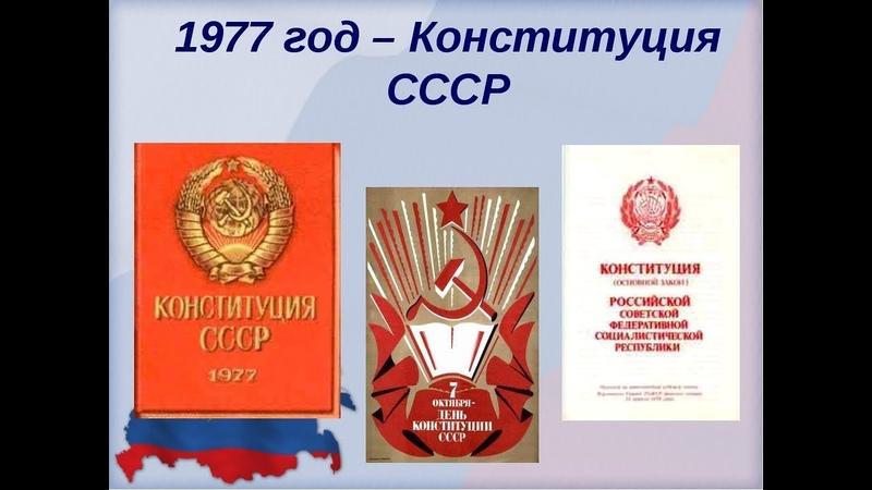 Захват власти: Законы СССР - действуют по законам РФирмы