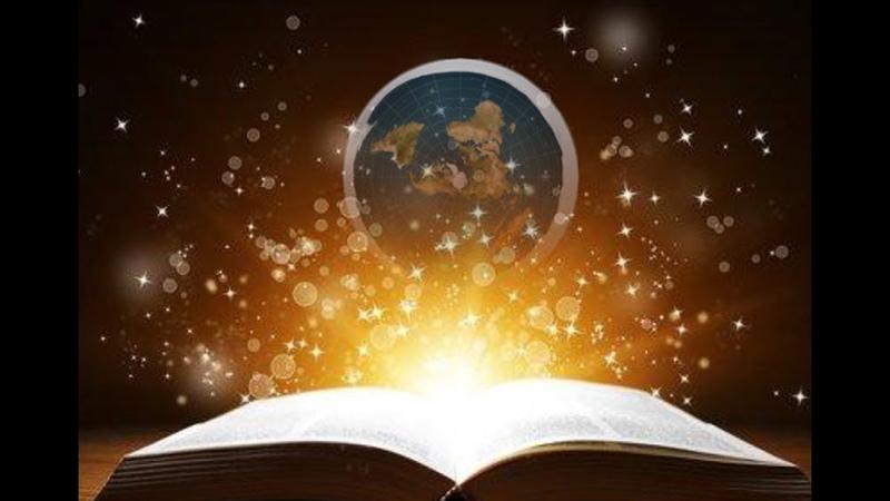 Die Bibel beweist und erklärt die flache Erde