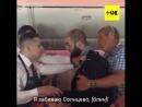 Мужик пободался с бортпроводниками на борту рейса Москва — Тель-Авив. Якобы те украли у него мобильник ..