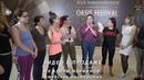17 Oasis Festival Alina Marfina/Master Class - Acting Technique