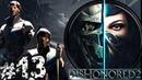Прохождение Dishonored 2 13 Сады Кирии без убийств