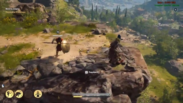 This is Sparta - Assassin's creed Odyssey