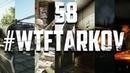WTFTARKOV 58 || Moments of Tarkov || Epic Funny
