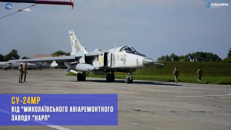 НАРП посилює міць Повітряних Сил надзвукові розвідники та військово-транспортні літаки