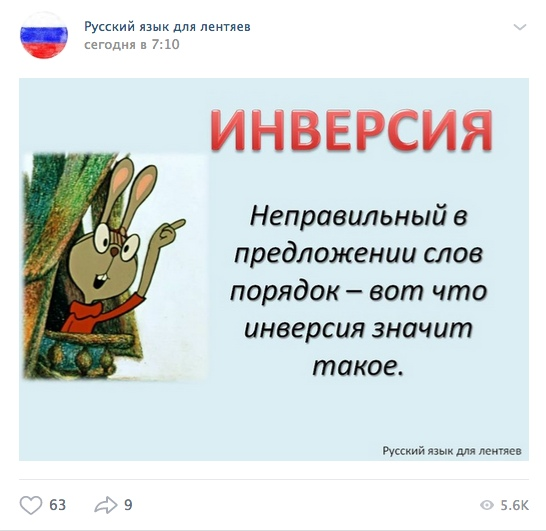 Светлана Крапивина   Санкт-Петербург