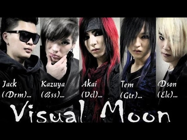 Visual moon ^_^ (M-Rock) (Классная песня в стиле Кежуал)