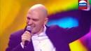 Легенды Ретро FM Новогодний выпуск.Эфир с телеканала Maksim от 31.12.2017