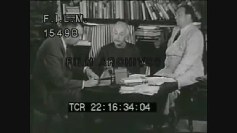Mr. E=mс^2 выступает (перед WW2), говоря о своей благодарности за то, что он «человек, европеец и еврей», и о важности свободы.