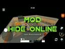 MOD Hide Online 3 4 2 Бесконечные Аптечки Гранаты и Насмешки