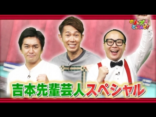 NMB48 Murase Sae no Mahjong Gachi Battle! #15 (2018.07.22)