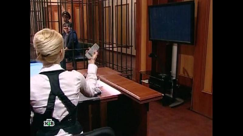 Суд присяжных (25.03.2011)