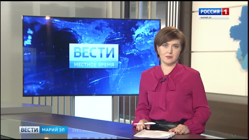 Вести Марий Эл об итогах окончания регистрации на Конкурс «Лидеры России»