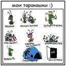 Алексей Уткин фото #22
