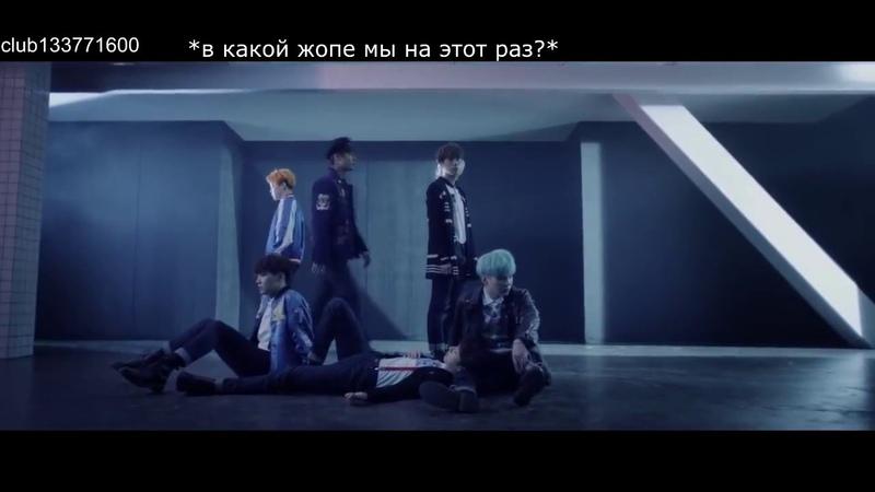 BTS - Run (стёб, рус. сабы)