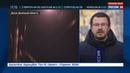 Новости на Россия 24 • Новогоднее перемирие на Донбассе нарушила тяжелая артиллерия СБУ