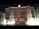 Танцующий фонтан в Лас-Вегасе у отеля Bellagio.