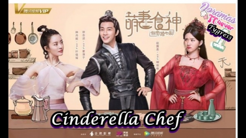 Cinderella Chef Episodio 18 DoramasTC4ever
