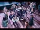 Лучший танцевальный VIP коллектив Группа Захвата