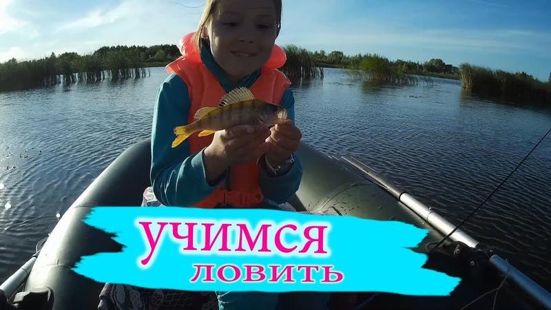 учу дочку ловить на спиннинг, щука окунь на карьере.Зарина на рыбалке.