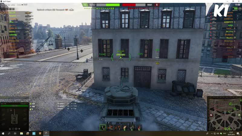Centurion Mk. 71 средний танк 9 уровня Великобритании. Обзор.