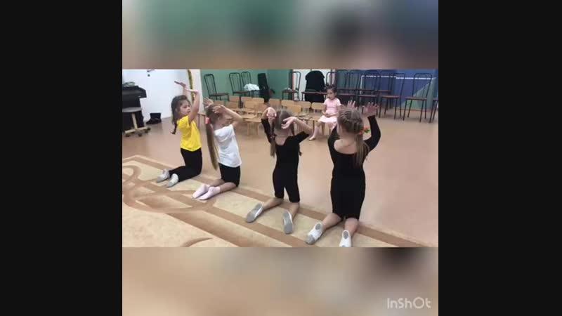 Дс 267 дошкольная Хореография  Евсейчик Татьяна Александровна  Старшая группа