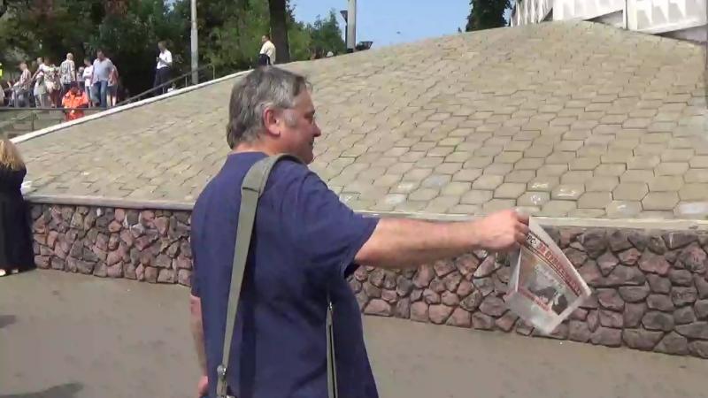 Пикет НОДа Читаем на митинге КПРФ против России 28 июля, 2018 г.