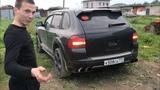 самый оху PORSCHE CAYENNE 3uzДена-БОМБИТ