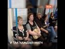 Москва смотрит футбол