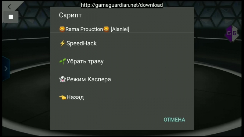 [Rama Production] [Релиз] Mega Script v1.8.1 (PUBG Mobile, Critical OPS, Identity V, Mobile legends, Asphalt 9)