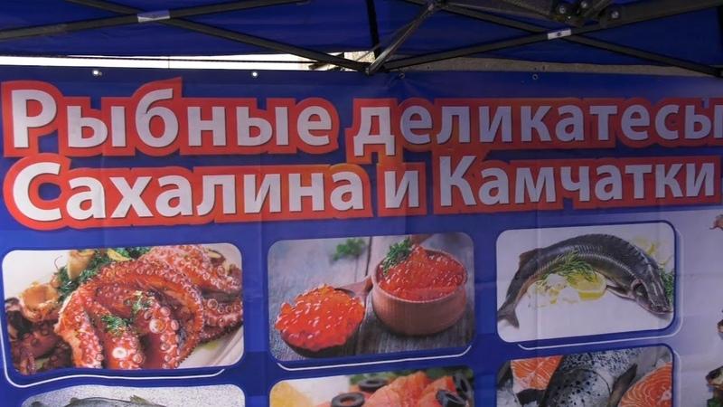Ярмарка российских товаров открылась на Привокзальной площади