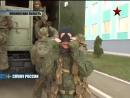 Спецоперация 45 отдельного полка спецназа ВДВ