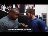 Хабиб Нурмагомедов доигрался - Новый скандал вокруг чемпиона UFC