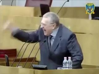 [v-s.mobi]Жириновский_ Пропадите пропадом, убирайтесь вон, подлость, гадость, преступники.mp4