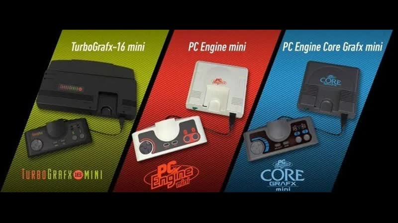 Сюрприз от Konami - компания анонсировала ретро-консоль TurboGrafx-16 (PC Engine)