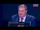 """Е.Ю.Спицын в программе """"Специальный корреспондент"""". Мы из Донбасса."""