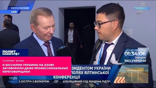 О бессилии Украины на Азове заговорили даже профессиональные переговорщики