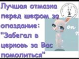 doc9646441_475180955.mp4