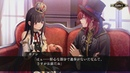 PS Vita「白と黒のアリス Twilight line 」プレームービー10「Lover's Day ~黒エンディング