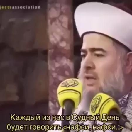 Rashad_muslim video
