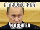 ШОК! Владимир Мошкин объявил о возврате всех средств потерянных в любых проектах