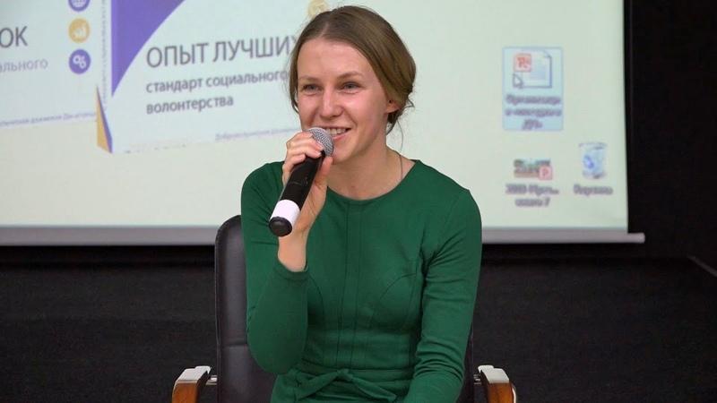 Мария Ильченко-Как сделать так, чтобы судьба одинокого и больного человека не раздавила волонтёра