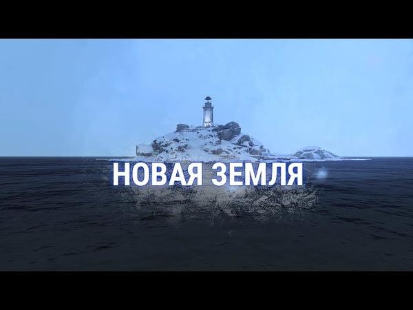 Stalker Online - Новая Земля New Land