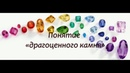 ПОДДЕЛКИ ИМИТАЦИИ ФЕЙКИ Курс Валерия Кузнецова Часть 1