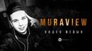 Отзыв от Muraview | W1ter Qality