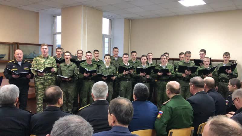Гимн военной кафедры