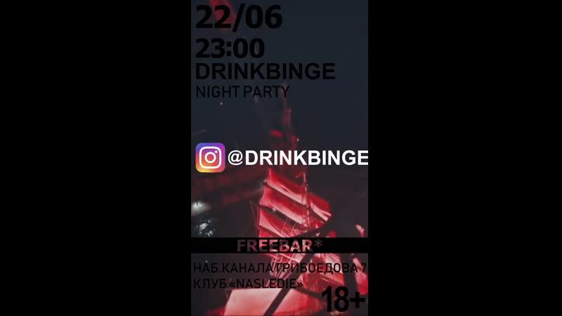 DRINK BINGE 2 0