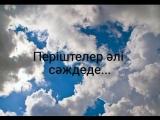 Ерлан А атаев.mp4 (360p)_00.mp4
