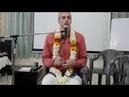 Е М Нитьянанда Чаран прабху Семинар по Харинама Чинтамани Святому Имени 20 02 2019г Занятие 1