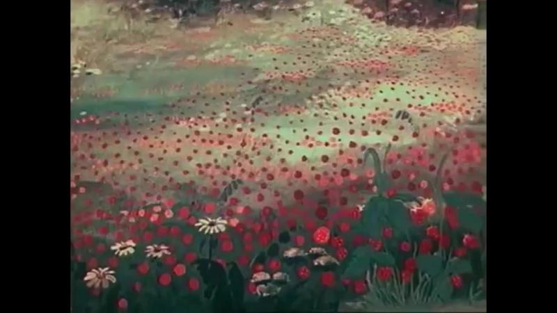 «Дудочка и кувшинчик» (1950), реж. Виктор Громов
