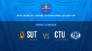 International College Cup 2018 SUT vs CTU